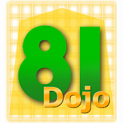 81Dojo (World Online Shogi) 1.6.4