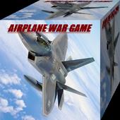Best Airplane War Game 1.1.5