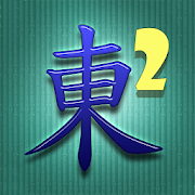 Mahjong 2: Hidden Tiles Free 1.7.5