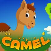Best Escape Game - Cartoon Camel Rescue Game 1.0.0