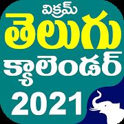 Telugu Calendar Panchang 2019 1.5.2