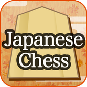 Japanese Chess Pazzles 2.0.2