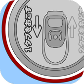 Open the pull tab of a can 2.1.0
