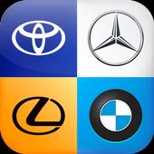 Car Quiz - Ultimate 1.2.3