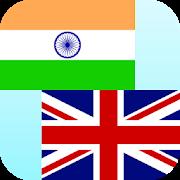 Marathi English Translator 5.1
