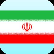 Persian English Translator 4.3