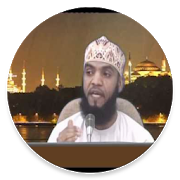 Mawaidha ya Sh Rashid - audio 2 APK Download - Android Education Apps