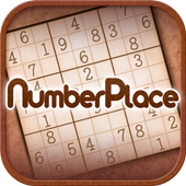 SUDOKU - Number Place - 1.2.2