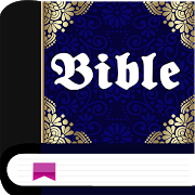 Bible Commentary 3 0 APK Download - Android 图书与工具书应用