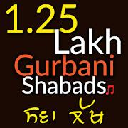 shabad gurbani ਗ ਰਬ ਣ ਸ ਬਦ major bug fixing apk