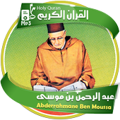 ABDERRAHMANE BENMOUSSA TÉLÉCHARGER