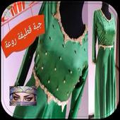 04c21b88d Top 49 Apps Similar to com.g1dev.gnader.dshdashat