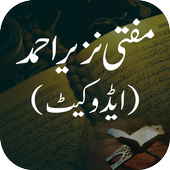 Mufti Nazeer Ahmed Bayans 1 2 APK Download - Android
