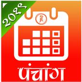 Top 24 Apps Similar to Kalnirnay English 2014