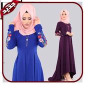 66d98f192b923 جديد ملابس محجبات - صور فساتين محجبات 2019 1.0 APK Download ...