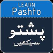 د افغانستان پېښليک - History of Afghanistan 1 6 APK Download