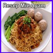 Resep Mie Ayam Enak 1.0