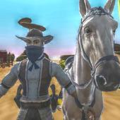 Cowboy Horse Riding Revolver 2