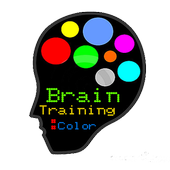 Brain Training : Color 1.0