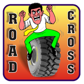 Road Cross 4.1