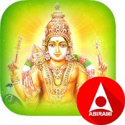 Tamil Murugan Kavadi Songs 1 0 APK Download - Android 音乐与