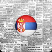 Serbia News | Srbija Vesti 7.1