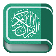 Quran English 1 0 2 APK Download - Android Books & Reference Apps