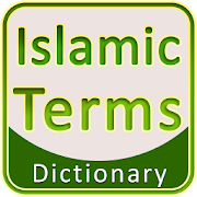 Islamic Terms Dictionary 1 2 1 APK Download - Android Books