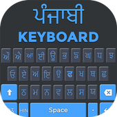 Gujarati Keyboard 1 0 APK Download - Android Tools Apps