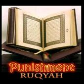 Ruqyah Islami MP3 3.7