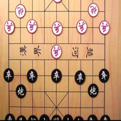 Chinese Chess Checkmate 1.002