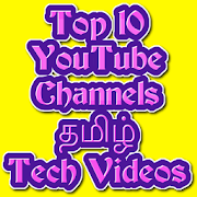 Top 10 YouTube Channels Tamil Tech Videos 1.0