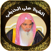Quran Mp3 by Ali Al Houdaifi 2 1 0 APK Download - Android