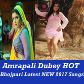 Amrapali Dubey Video 2017 HIT Bhojpuri Songs 1 3 APK