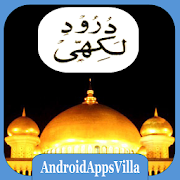 Durood Lakhi 2 1 APK Download - Android Books & Reference Apps