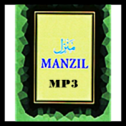 Abdul Basit Quran MP3 1 2 APK Download - Android