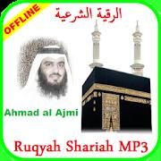 TÉLÉCHARGER 60 HIZB MP3 AHMED AL AJMI