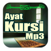 Ayat Kursi Mp3 Download 1.0