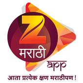 Zee Marathi App