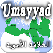 a history of the second arab caliphate the umayyad dynasty Umayyad caliphate umayyad caliphate: al-khil fah al- umawiyyah (in history - muawiya acomes unitit arab emirates.