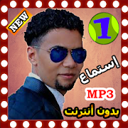 SOUGRI MP3 2013 KHALED TÉLÉCHARGER