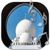 Arabic Songs Ringtones 2 1 APK Download - Android Music