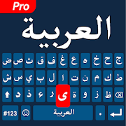 60da01f69ff Arabic Keyboard 1.2 APK Download - Android Tools Apps