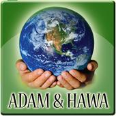 Alkitab : Adam dan Hawa 1.01