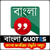 বিদিশার প্রেম 1 0 APK Download - Android Books