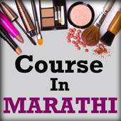 Beauty Parlour Course in TELUGU - Learn Parlor 2 1 APK Download