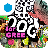 OOG for GREE (GAME) 2.1.1