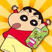 クレヨンしんちゃん 嵐を呼ぶ 炎のカスカベランナー!! 2.6.1