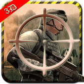 Commando Special Squad Mission 1.0