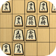 Japanese Chess 1.4